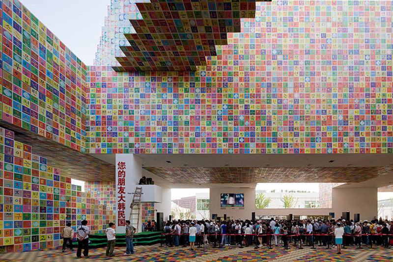 Korean Pavillion at Shanghai Expo 2010
