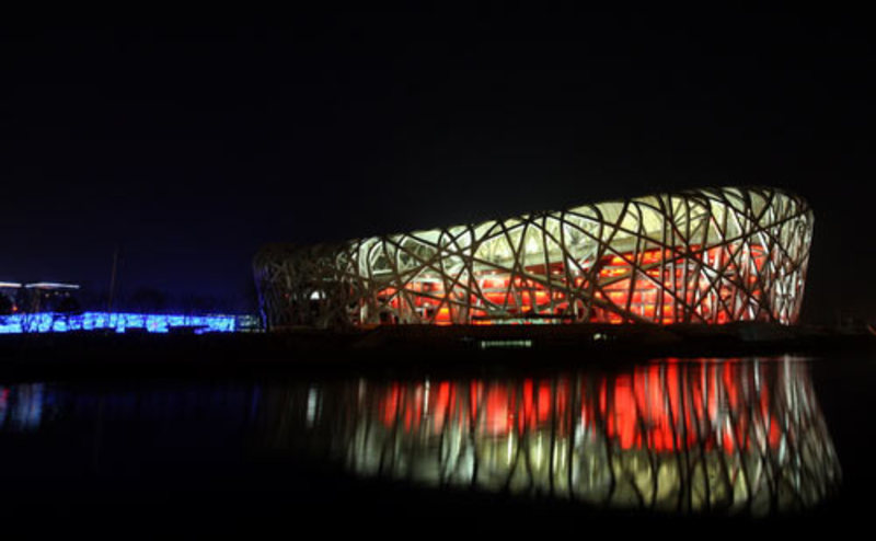 <b>Beijing's</b> New Face – Olympic Architecture « <b>Beijing</b> Olympics Blog