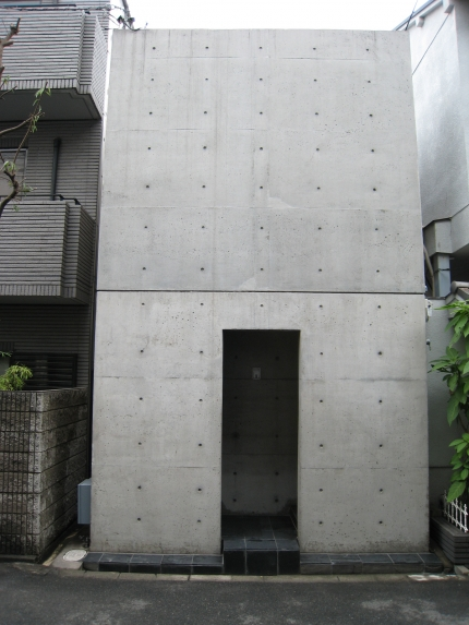 Azuma House