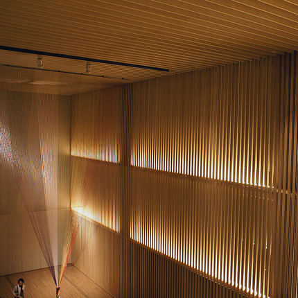 Kengo Kuma, <b>Suntory Museum</b> of <b>Art</b> on Flickr - Photo Sharing!