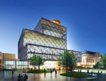 birmingham_central_library_bq020409_chd.jpg