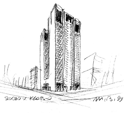 Kyobo sketch by Mario Botta
